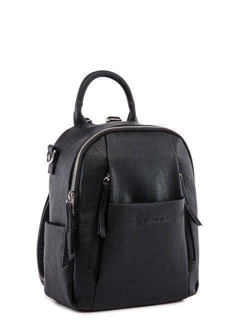 Чёрный рюкзак S.Lavia (Славия) - артикул: 1186 598 01.110 - ракурс 1