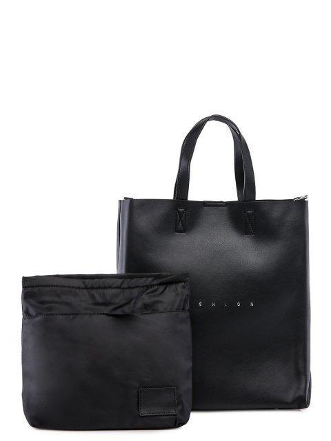 Чёрный шоппер Polina - 6080.00 руб