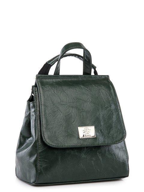 Зелёный рюкзак S.Lavia (Славия) - артикул: 877 048 35 - ракурс 1