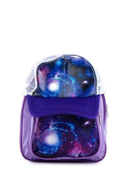 Фиолетовый рюкзак+кепка Сима-Лэнд - 1099.00 руб