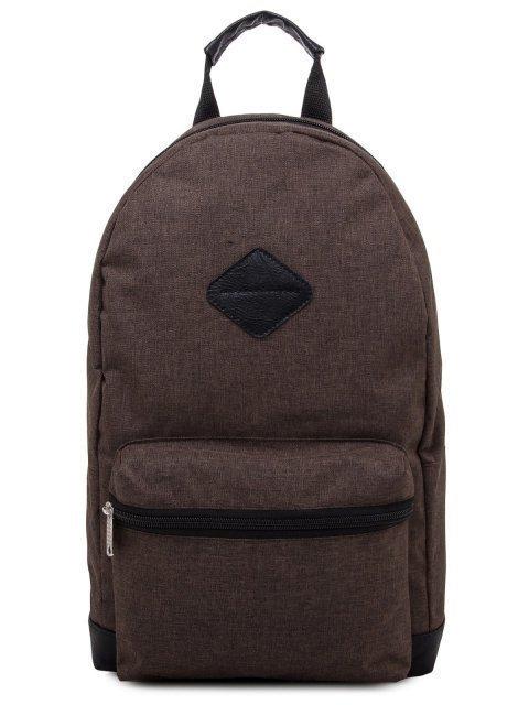 Коричневый рюкзак S.Lavia - 1469.00 руб