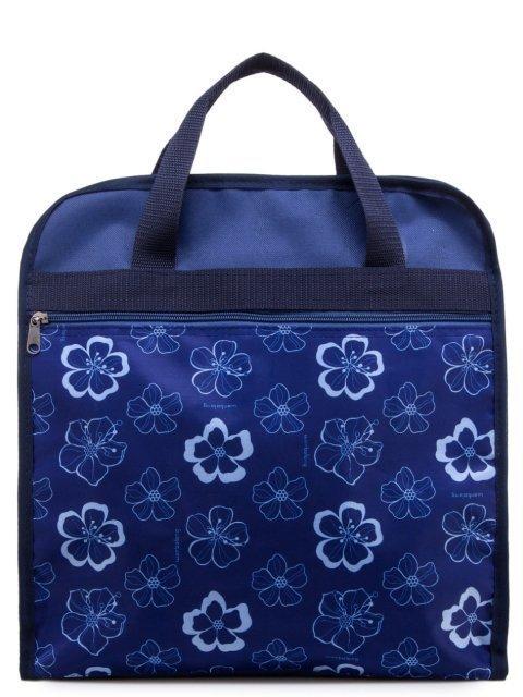 Синий шоппер S.Lavia - 429.00 руб