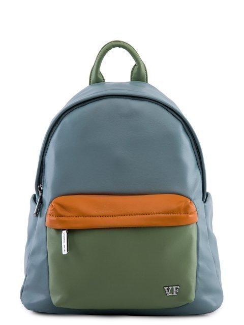Голубой рюкзак Fabbiano - 3299.00 руб