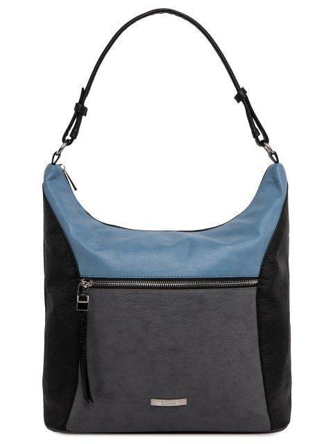 Чёрная сумка мешок S.Lavia - 2169.00 руб