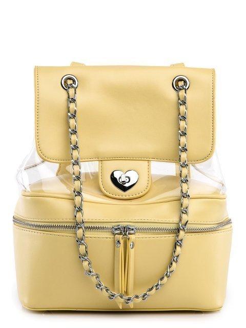 Жёлтый рюкзак Angelo Bianco - 2899.00 руб
