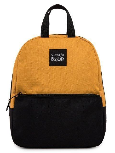 Чёрный рюкзак S.Lavia - 1189.00 руб