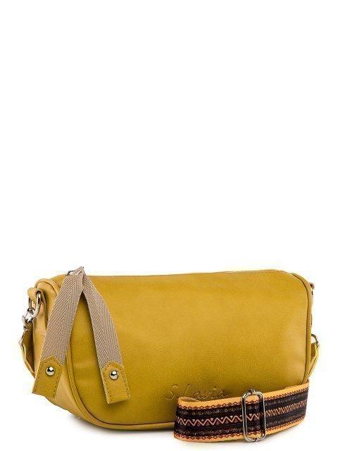 Жёлтая сумка планшет S.Lavia (Славия) - артикул: 1201 910 32 - ракурс 1