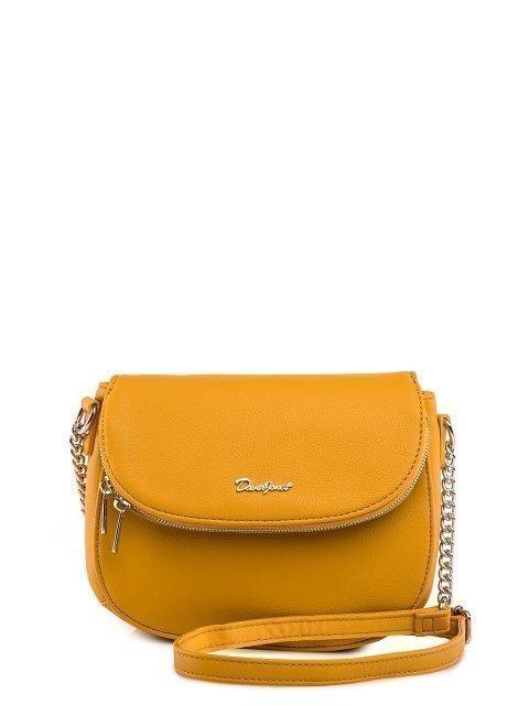 Жёлтая сумка планшет David Jones - 2299.00 руб