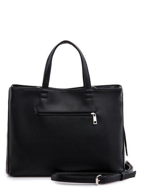 Чёрная сумка классическая S.Lavia (Славия) - артикул: 940 902 01 - ракурс 3