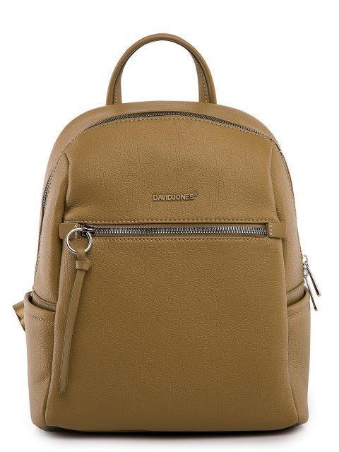 Хаки рюкзак David Jones - 2299.00 руб