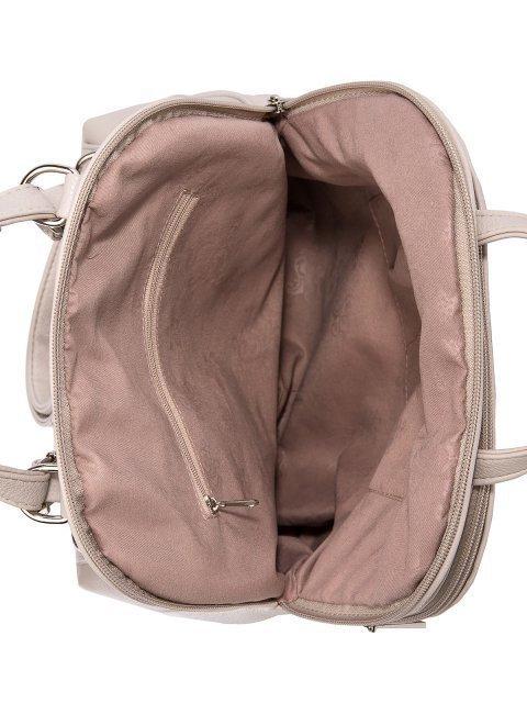 Бежевый рюкзак S.Lavia (Славия) - артикул: 965 220 86  - ракурс 4