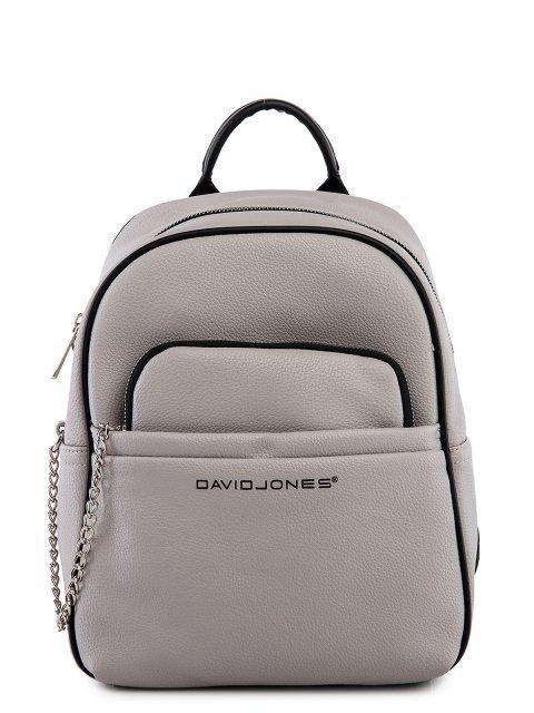 Серый рюкзак David Jones (Дэвид Джонс) - артикул: 0К-00026059 - ракурс 1