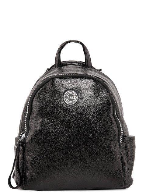 Чёрный рюкзак Polina - 2799.00 руб