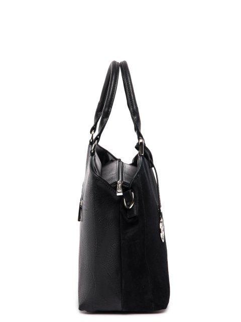 Чёрная сумка классическая S.Lavia (Славия) - артикул: 970 99 01 - ракурс 2