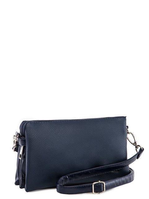 Синяя сумка планшет S.Lavia (Славия) - артикул: 082 52 70 - ракурс 1