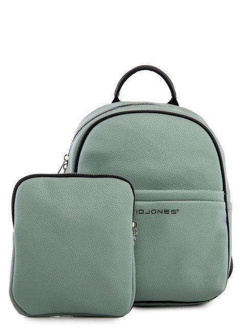Мятный рюкзак David Jones - 2499.00 руб