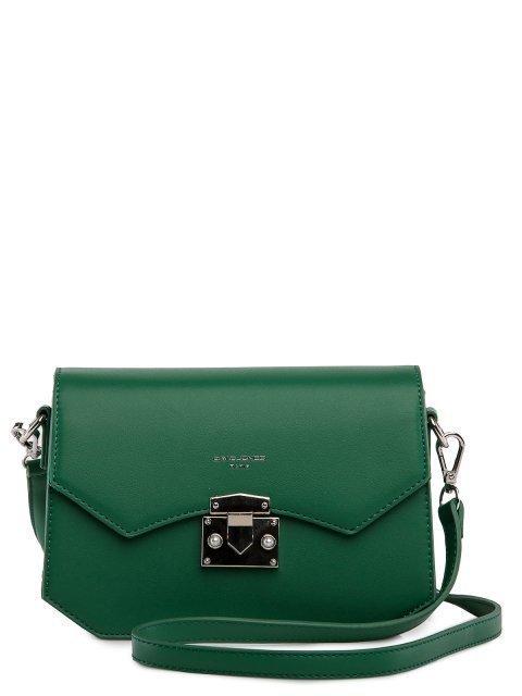 Зелёная сумка планшет David Jones - 2099.00 руб