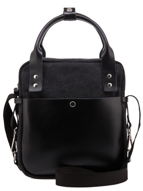 Чёрная сумка планшет S.Lavia - 2765.00 руб