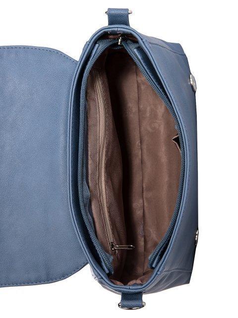 Голубая сумка планшет S.Lavia (Славия) - артикул: 1244 910 72  - ракурс 4