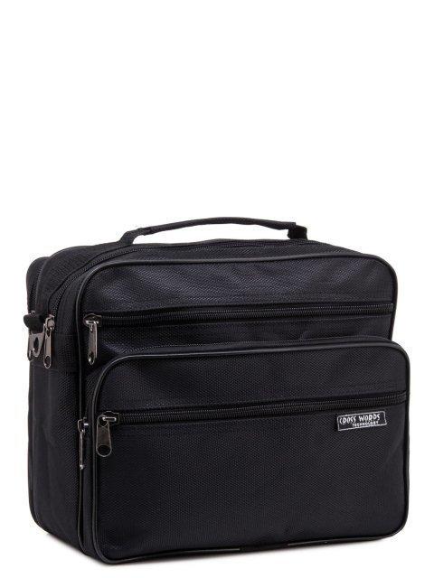 Чёрная сумка классическая S.Lavia (Славия) - артикул: 0К-00002495 - ракурс 1