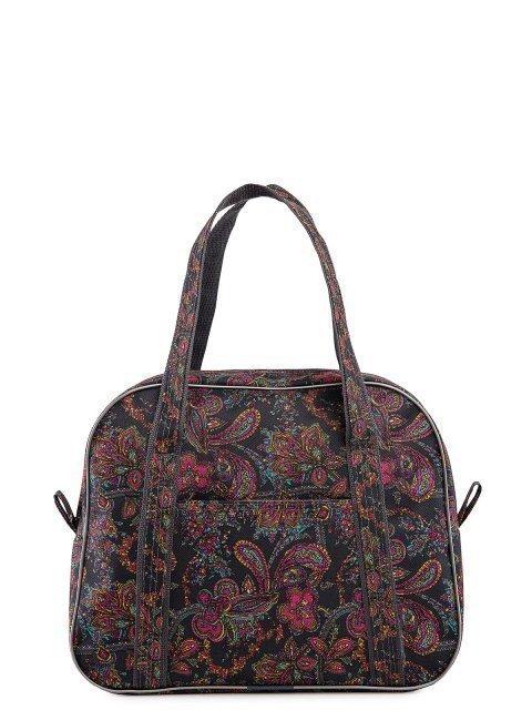 Серая дорожная сумка S.Lavia - 799.00 руб