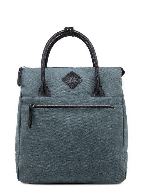Серый рюкзак S.Lavia - 2730.00 руб