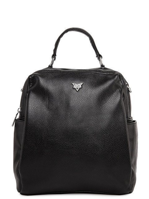 Чёрный рюкзак Fabbiano - 3299.00 руб