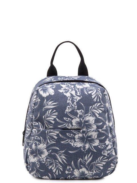 Голубой рюкзак S.Lavia - 769.00 руб