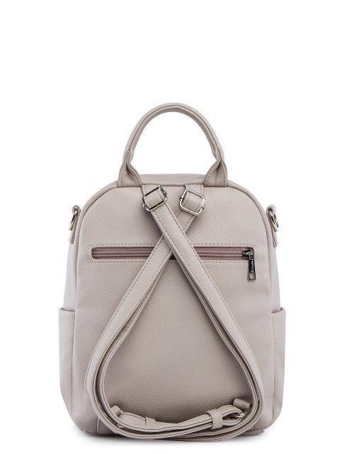 Бежевый рюкзак S.Lavia (Славия) - артикул: 1186 220 86 - ракурс 3