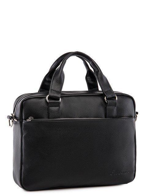 Чёрная сумка классическая S.Lavia (Славия) - артикул: 1167 902 01.14  - ракурс 1