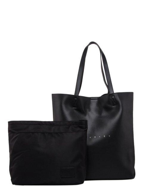 Чёрный шоппер Polina - 6398.00 руб