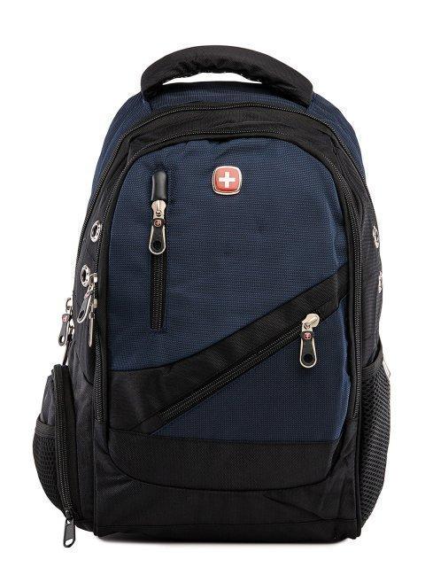 Синий рюкзак Angelo Bianco - 2299.00 руб
