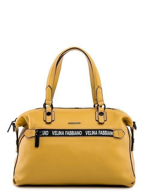 Жёлтый саквояж Fabbiano - 3699.00 руб