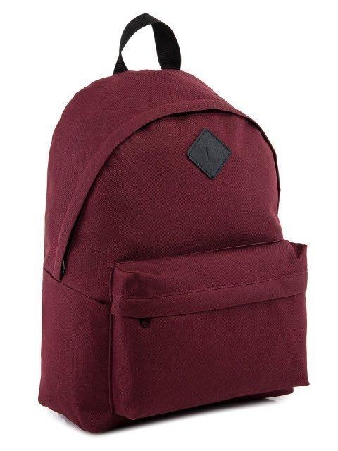 Бордовый рюкзак S.Lavia (Славия) - артикул: 00-03 000 03 - ракурс 1