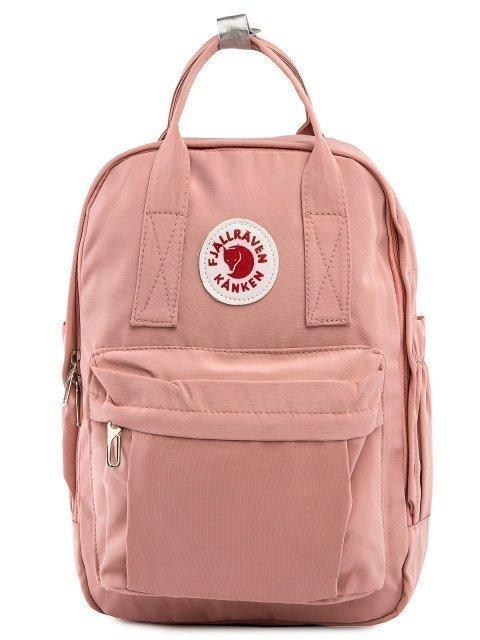 Розовый рюкзак Kanken - 1499.00 руб
