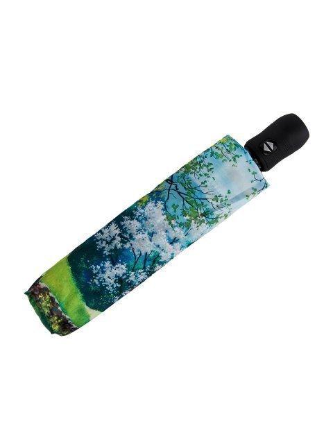 Зелёный зонт ZITA - 1690.00 руб