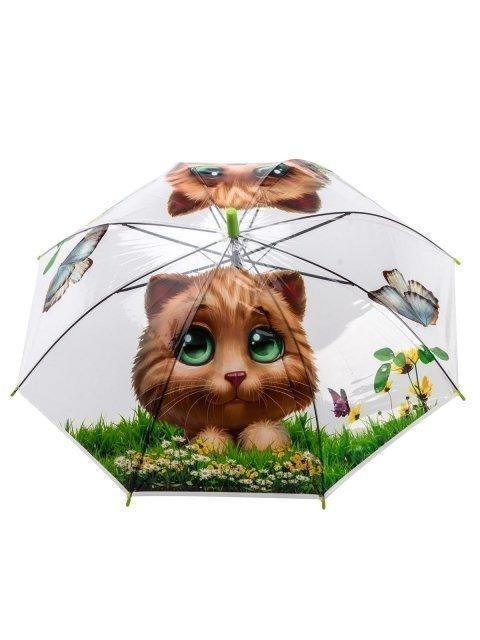 Зелёный зонт ZITA - 399.00 руб
