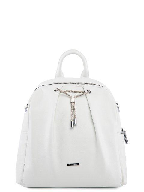 Белый рюкзак Fabbiano - 3799.00 руб