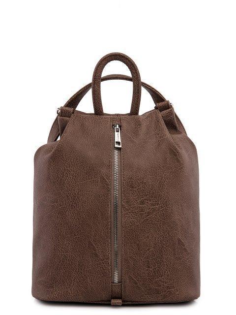 Коричневый рюкзак S.Lavia - 1665.00 руб