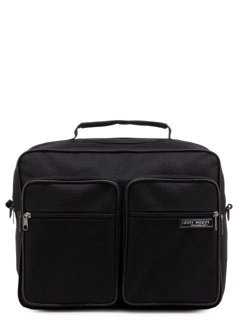 Чёрная сумка классическая S.Lavia - 949.00 руб