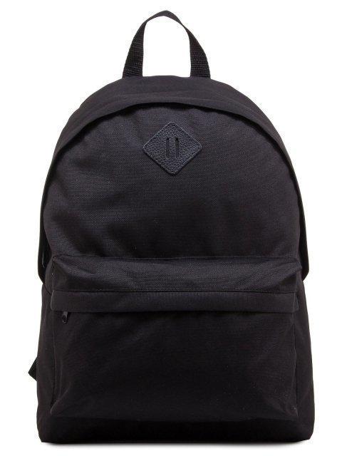 Чёрный рюкзак S.Lavia - 839.00 руб