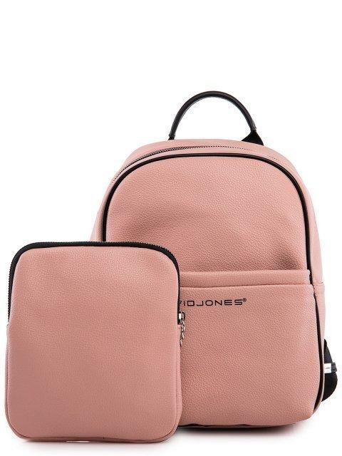 Розовый рюкзак David Jones - 2820.00 руб
