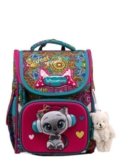 Розовый рюкзак Winner - 3990.00 руб