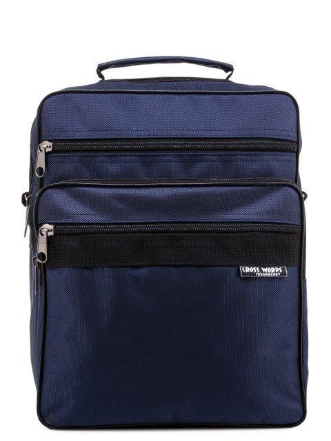 Синяя сумка планшет S.Lavia - 1049.00 руб
