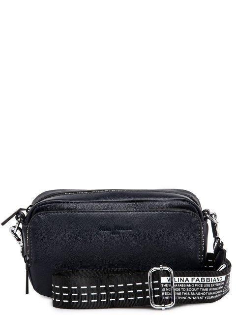 Синяя сумка планшет Fabbiano - 2330.00 руб