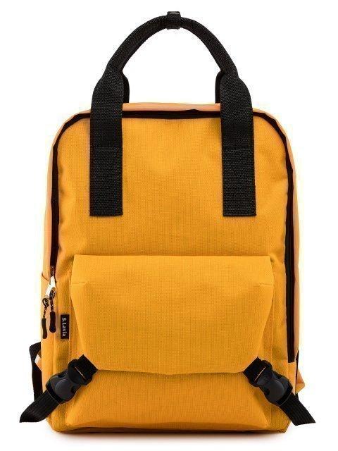 Жёлтый рюкзак S.Lavia - 1539.00 руб