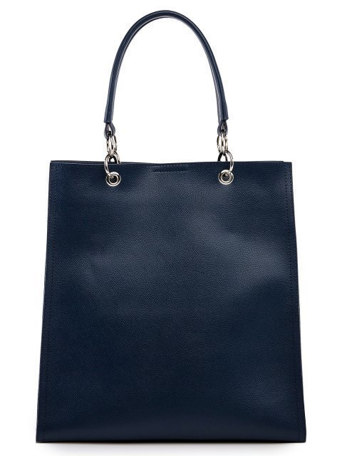 Синяя сумка классическая S.Lavia - 2379.00 руб