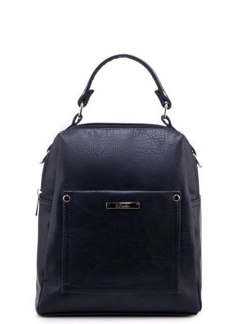 Синий рюкзак S.Lavia - 1847.00 руб