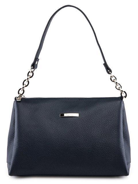 Синяя сумка планшет S.Lavia - 5355.00 руб