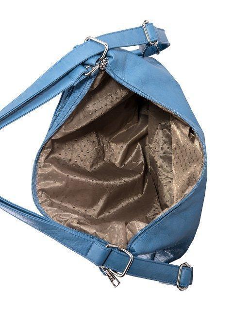 Голубая сумка мешок S.Lavia (Славия) - артикул: 657 601 34 - ракурс 5